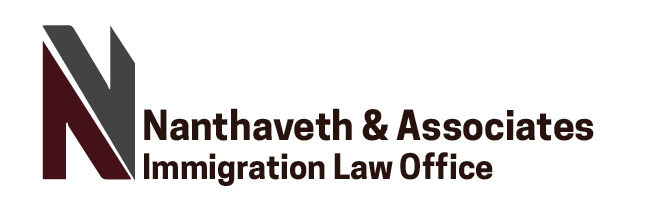 Nanthaveth & Associates Logo Immigration Law Firm