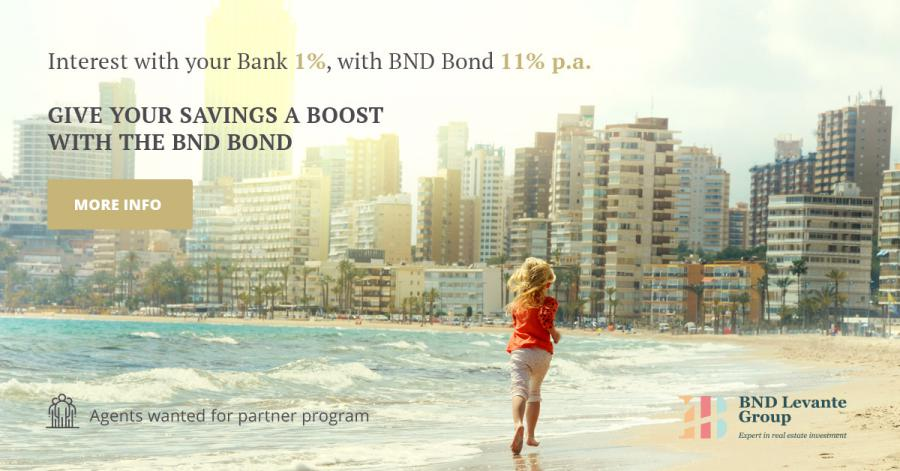Give your savings a boost with BND Bond