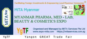 MYANMAR LAB EXPO