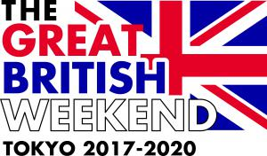 Great British Weekend Japan Logo