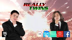 Really Twins Explosion
