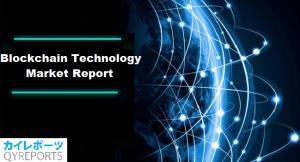 Blockchain Technology Market, Blockchain Technology, Blockchain Technology Market analysis, Blockchain Technology Market Research, Blockchain Technology Market Strategy, Blockchain Technology Market Forecast, Blockchain Technology Market growth