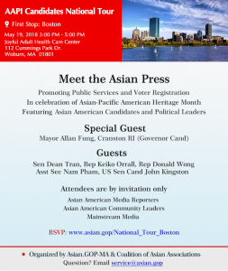 Meet Asian Press