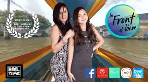 Font Montgomery thai boat thumb ReelTime VR