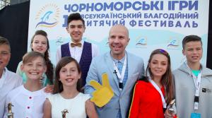 """The company initiated a special prize for the """"Best Ukrainian Original Song"""" in order to support the talented youth and develop Ukrainian music"""