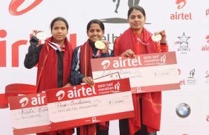 Airtel Lottery Winners