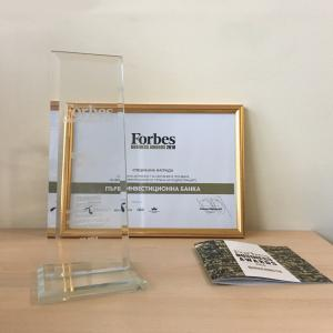 Fibank wins a prize at the Forbes Business Awards